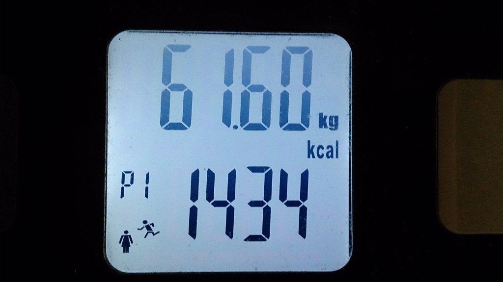 減量後の体重です。